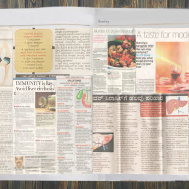 Dr ST GOPAL  Articles in Newspaper